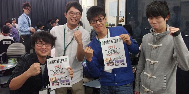 ステージ7桜山店 写真2